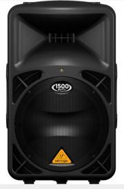 2 aktive Lautsprecher