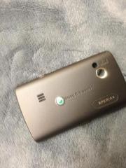 Akkudeckel Sony Xperia