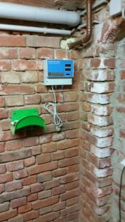 Aktivni elektroosmoza Mauerpol