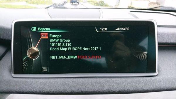 bmw navigation nbt road map europe next 2017 1. Black Bedroom Furniture Sets. Home Design Ideas