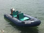 Bodenseezulassung: Schlauchboot Zodiak /