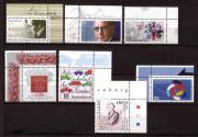 Briefmarken BRD postfrisch: