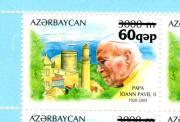 Briefmarken Papst Johann
