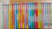 BUCHREIHE 25 Bücher