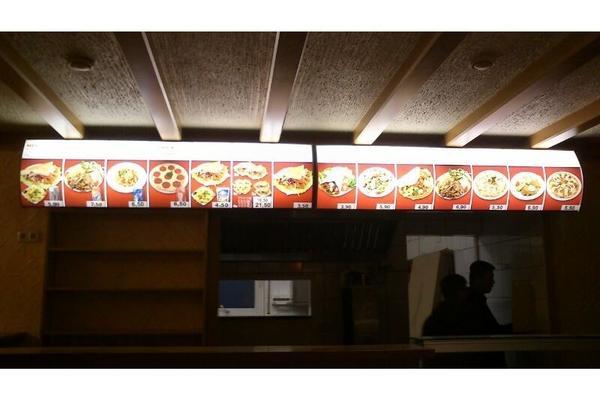 gastronomie restaurant m bel gebraucht lokal werbe schild preisliste mit beleuchtung in bad. Black Bedroom Furniture Sets. Home Design Ideas