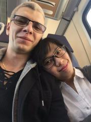 junges Ehepaar ist