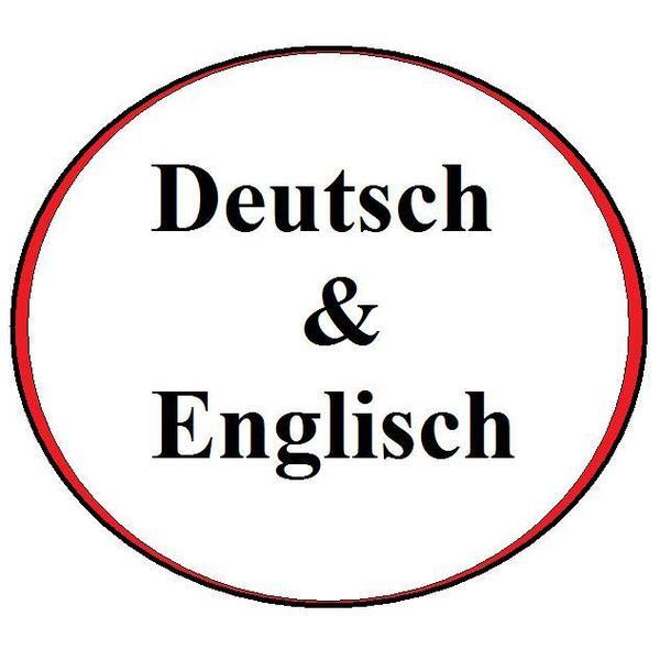 lehrer gibt nachhilfe in deutsch und englisch in nidderau. Black Bedroom Furniture Sets. Home Design Ideas