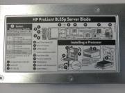 Modul HP ProLiant