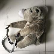 Rucksack Koala Bär