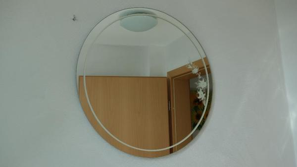 wandspiegel wei kaufen gebraucht und g nstig. Black Bedroom Furniture Sets. Home Design Ideas