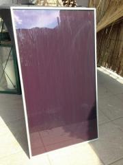 solarmodul pflanzen garten g nstige angebote. Black Bedroom Furniture Sets. Home Design Ideas