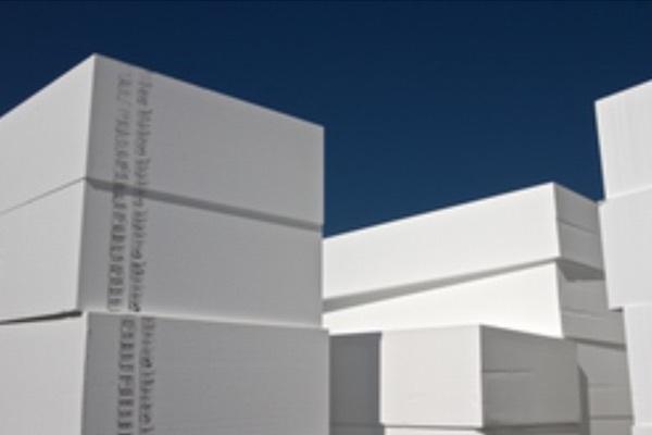 styropor hasit fassadend mmung wdvs 100 mm 040 in altdorf sonstiges material f r den hausbau. Black Bedroom Furniture Sets. Home Design Ideas