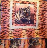 Tiger Bettwäsche Afrika