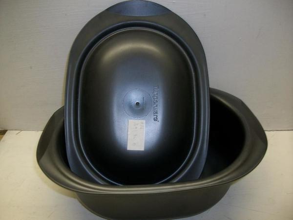 tupper ultra gebraucht kaufen 3 st bis 70 g nstiger. Black Bedroom Furniture Sets. Home Design Ideas