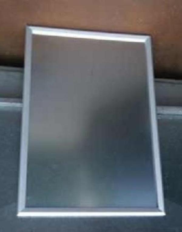 wandspiegel grauer rahmen 60 x 40 cm noch original verpackt zu verkaufen in m nchen. Black Bedroom Furniture Sets. Home Design Ideas