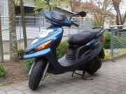 Yamaha MBK-FLame
