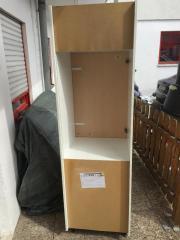 1x küchen seitenschrank küchenschrank (200-210x60x58cm ... - Seitenschrank Küche