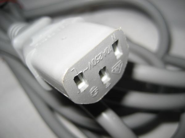 4 5 m Netzkabel Stromkabel