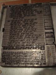 Bleisatz: Bibelseite in