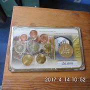 Euro Motivsatz Estland 2011