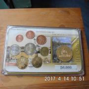 Euro Motivsatz Finnland 2010