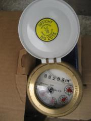 Gartenwasserzähler, Kaltwasserzähler, Wasserzähler,
