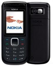 Handy Mobiltelefon Nokia