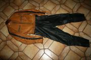 HARRO Lederkombi Vintage brown beige