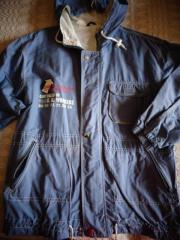 Jacke für Jungen oder Mädchen