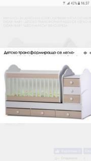 kinderbett holz weiss gitterbett 70x140 in m nchen wiegen babybetten reisebetten kaufen und. Black Bedroom Furniture Sets. Home Design Ideas