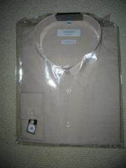 Langarm Hemd für Herren beige