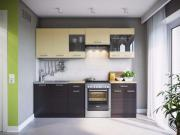 NEU Küchenzeile Martha