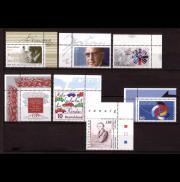 Postfrische deutsche Briefmarken 1997 Oktober