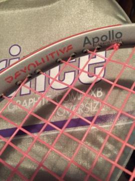 Tennisschläger Donnay Carbon gebraucht in: Kleinanzeigen aus Starnberg - Rubrik Tennis, Tischtennis, Squash, Badminton